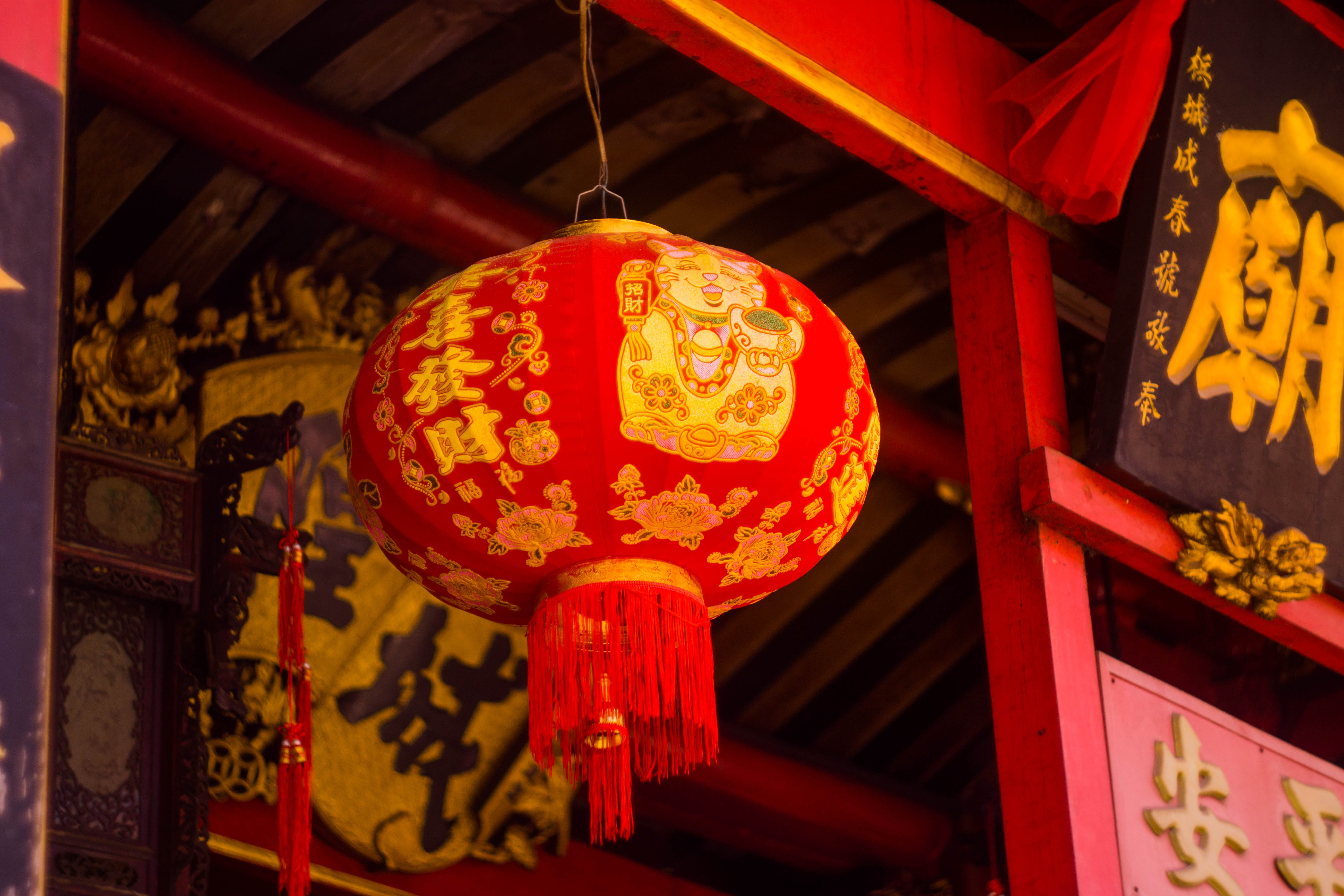 red and gold floral lantern